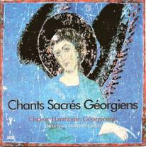 Chants sacrés géorgiens