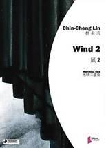 Chin-Cheng LIN : Wind 2