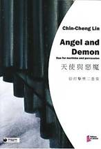 Chin-Cheng LIN : Angel and Demon