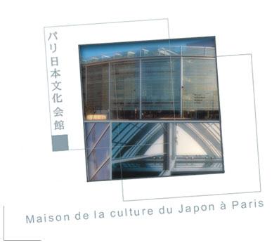 Maison japon bir hakeim