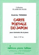 Kumiko TANAKA : Carte postale du Japon